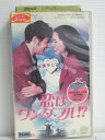 r1_75783 【中古】【VHSビデオ】恋はワンダフル!?【字幕版】 [VHS] [VHS] [1999]