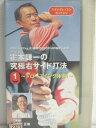 r1_76044 【中古】【VHSビデオ】霍本健一・究極右サイド打法1〜ドロースイング体得!〜 [VHS] [VHS] [1997]
