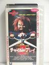 r1_76111 【中古】【VHSビデオ】チャイルド・プレイ2(日本語吹替版) [VHS] [VHS] [1991]