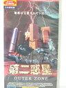 r1_76156 【中古】【VHSビデオ】第二惑星〜OUTER ZONE〜【日本語吹替版】 [VHS] [VHS] [1999]
