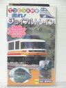 樂天商城 - r1_76210 【中古】【VHSビデオ】走れ!ジョイフルトレイン [VHS] [VHS] [1995]