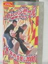 r1_76423 【中古】【VHSビデオ】ガレッヂセール単独ライブ チギれる感じ2000 [VHS] [VHS] [2001]