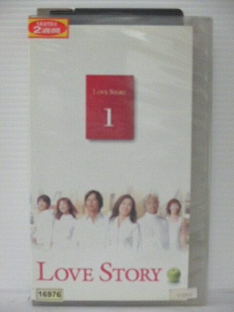r1_76815 【中古】【VHSビデオ】Love Story(1) [VHS] [VHS] [2001]
