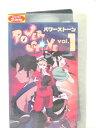 r1_76973 【中古】【VHSビデオ】パワーストーン(1) [VHS] [VHS] [1999]