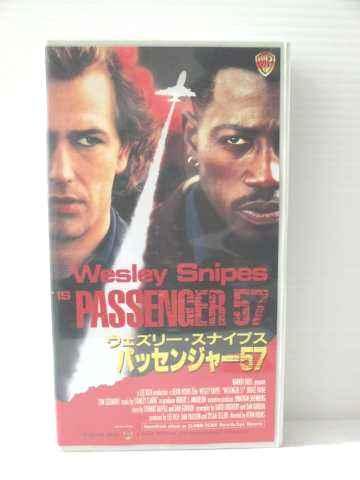 r1_77507 【中古】【VHSビデオ】パッセンジャー57 [VHS] [VHS] [1995]