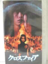r1_77567 【中古】【VHSビデオ】クロスファイア[VHS](2000)<strong>矢田亜希子</strong>/伊藤英明/原田龍二 [VHS] [2000]