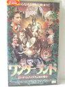r1_78205【中古】【VHSビデオ】ワンダーランド ロード・レノックスと光の騎士(字)