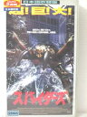 r1_79534 【中古】【VHSビデオ】スパイダーズ【日本語吹替版】 [VHS] [VHS] [2000]