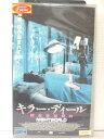 r1_79722 【中古】【VHSビデオ】キラー・ディール 臓器移植契約〜NIGHTWORLD〜【字幕版】 [VHS] [VHS] [2000]