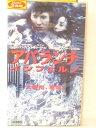 r1_80241 【中古】【VHSビデオ】アバランチ・インフェルノ【字幕版】 [VHS] [VHS] [2000]