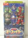 r1_83416 【中古】【VHSビデオ】重甲ビーファイター(1) [VHS] [VHS] [1996]