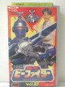 r1_83435 【中古】【VHSビデオ】重甲ビーファイター 2 [VHS] [VHS] [1995]