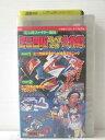 r1_83536 【中古】【VHSビデオ】ミニ四ファイター直伝 ミニ四駆かんぺき必勝大作戦 [VHS] [VHS] [1997]