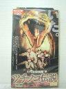 r1_83763 【中古】【VHSビデオ】大門浩探検隊 ツチノコ伝説 [VHS] [VHS] [2001]