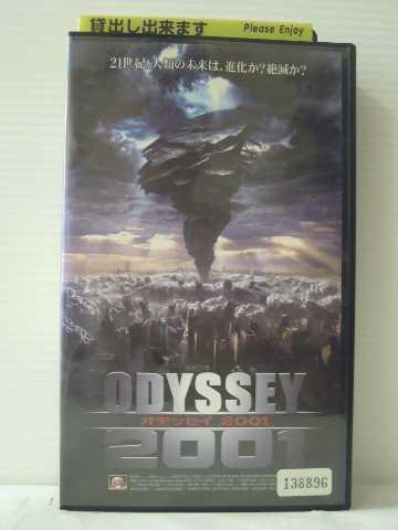 r1_83898 【中古】【VHSビデオ】オデッセイ2001 [VHS] [VHS] [2001]
