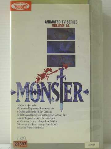 r1_84281 【中古】【VHSビデオ】MONSTER(14) [VHS] [VHS] [2005]