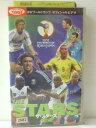 r1_84301 【中古】【VHSビデオ】FIFA 2002 ワールドカップ オフィシャルビデオ ザ・スターズ FW編 [VHS] [VHS] [2002]