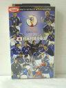 r1_84378 【中古】【VHSビデオ】FIFA 2002 ワールドカップ オフィシャルビデオ 日本代表 全軌跡 [VHS] [VHS] [2002]