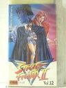 r1_84627 【中古】【VHSビデオ】ストリートファイター2V(12) [VHS] [VHS] [1996]