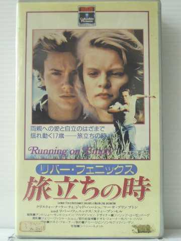 r1_84647 【中古】【VHSビデオ】旅立ちの時 [VHS] [VHS] [1989]
