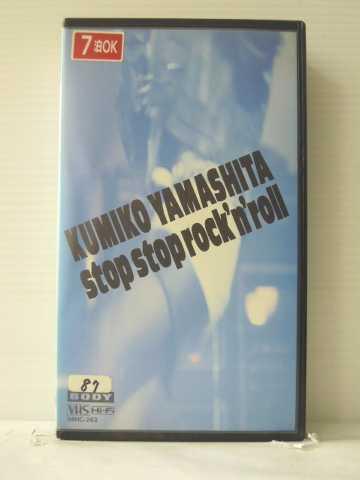 "r1_85250 【中古】【VHSビデオ】KUMIKO YAMASHITA STOP STOP ROCK'N ROLL ""LIVE""1988.12.5 [VHS] [VHS] [1989]"