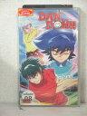 r1_85469 【中古】【VHSビデオ】DAN DOH!! ダンドー volume08 [レンタル落ち] [VHS] [2005]