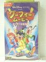 r1_85725 【中古】【VHSビデオ】グーフィー・ムービー〜ホリデーは最高!〜【日本語吹替版】 [VHS] [VHS] [1996]