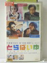 r1_85759 【中古】【VHSビデオ】とらばいゆ [VHS] [VHS] [2002]