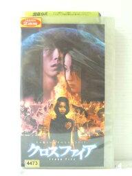 r1_85836 【中古】【VHSビデオ】クロスファイア[VHS](2000)<strong>矢田亜希子</strong>/伊藤英明/原田龍二 [VHS] [2000]