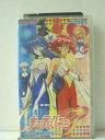 r1_86123 【中古】【VHSビデオ】キューティーハニーF(2)〜HERO CLUB [VHS] [VHS] [1998]