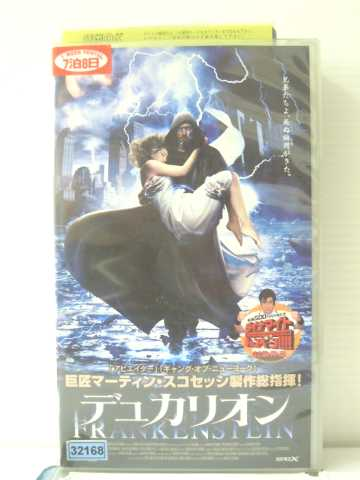 r1_86885 【中古】【VHSビデオ】デュカリオン [VHS] [VHS] [2005]