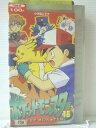 r1_86953 【中古】【VHSビデオ】ポケットモンスター 18巻 [VHS] [VHS] [1998]