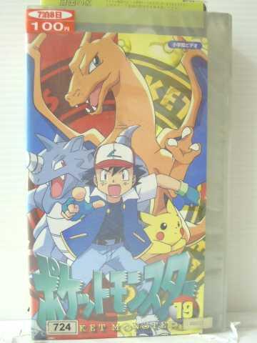 r1_86954 【中古】【VHSビデオ】ポケットモンスター 19巻 [VHS] [VHS] [1999]
