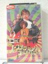 r1_88139 【中古】【VHSビデオ】オースティン・パワーズ ゴールドメンバー【字幕版】 [VHS] [VHS] [2003]