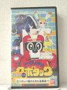 r1_88234 【中古】【VHSビデオ】テツワン探偵ロボタック(1)〜ばっちしVシリーズ [VHS] [VHS] [1998]