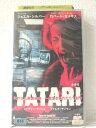 r1_88304 【中古】【VHSビデオ】TATARI【字幕版】 [VHS] [VHS] [2000]