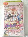 r1_88324 【中古】【VHSビデオ】ミニモニ。THE ムービー お菓子な大冒険! [VHS] [VHS] [2003]