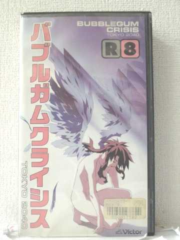 r1_88378 【中古】【VHSビデオ】バブルガムクライシス R-8〜TOKYO2040〜 [VHS] [VHS] [2000]