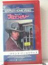 r1_90056 【中古】【VHSビデオ】ブロンコ・ビリー [VHS] [VHS] [1994]