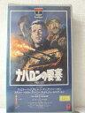 r1_90985 【中古】【VHSビデオ】ナバロンの要塞 [VHS] [VHS] [1992]