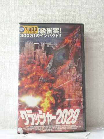 r1_91477 【中古】【VHSビデオ】クラッシャー2029【字幕版】 [VHS] [VHS] [2000]