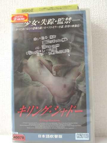r1_91571 【中古】【VHSビデオ】キリン...の商品画像