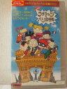 r1_91818 【中古】【VHSビデオ】ラグラッツのパリ探検隊【字幕版】 [VHS] [VHS] [2002]