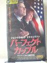 r1_92116 【中古】【VHSビデオ】パーフェクト・カップル【字幕版】 [VHS] [VHS] [1999]
