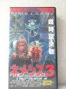 樂天商城 - r1_92366 【中古】【VHSビデオ】ネメシス3【日本語吹替版】 [VHS] [VHS] [1996]