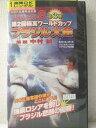 r1_92757 【中古】【VHSビデオ】第2回極真ワールドカップ ブラジル大会 [VHS] [VHS] [2003]...