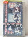 r1_93361 【中古】【VHSビデオ】ジェネレイターガウル R-4 [VHS] [VHS] [1999]