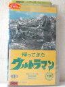 r1_93369 【中古】【VHSビデオ】帰ってきたウルトラマン(3) [VHS] [VHS] [1990]