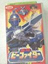 r1_93633 【中古】【VHSビデオ】重甲ビーファイター Vol.2 [VHS] [VHS] [1996]