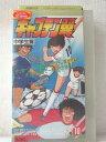 r1_93715 【中古】【VHSビデオ】キャプテン翼〈中学生篇〉10 [VHS] [VHS] [1994]